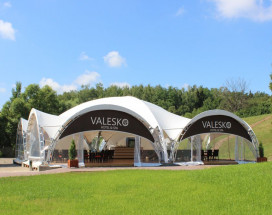 ВАЛЕСКО СПА-ОТЕЛЬ | VALESKO HOTEL & SPA | Григорчиково | Коттеджи | Оборудованный пляж