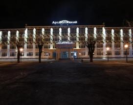АРТ-ВОЛЖСКИЙ
