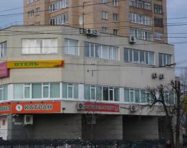 СВ МИНИ-ОТЕЛЬ