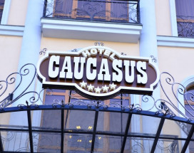 КАВКАЗ - CAUCASUS | г. Ереван | бассейн | фитнес
