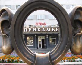 Прикамье | Пермь | Включён завтрак