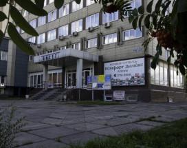 БЮДЖЕТ ОТЕЛЬ | Красноярск | Парковка