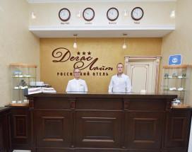 DEGAS LITE - DEGAS LITE | Voronezh, center | Breakfast