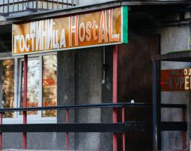 Хостел HostAl | Иркутск | р. Ангарск | Wi-Fi |