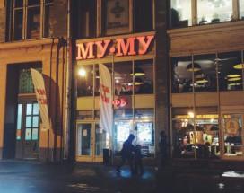 BOOK | м. Чеховская