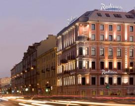 РЭДИССОН СОНЯ - RADISSON SONYA HOTEL