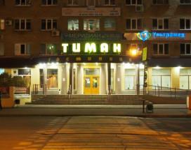 TIMAN HOTEL
