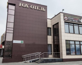 ФОКС | FOX