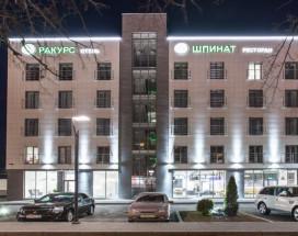 РАКУРС | Г. УЛЬЯНОВСК | ЦЕНТР ГОРОДА | ПАРКОВКА
