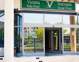 Виктория Палас Отель | г. Астрахань | СПА-центр