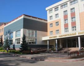МГИМО СОК ОГУ  - Гуманитарного Института