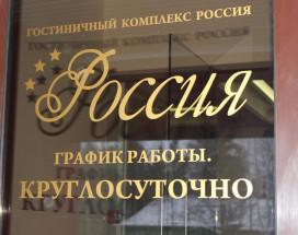 РОССИЯ | Ноябрьск | Сауна | Парковка