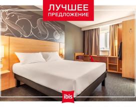 Ибис Центр Краснодар - Ibis Center Krasnodar