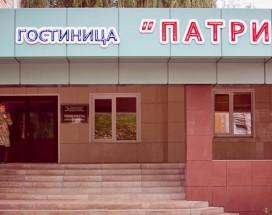 ПАТРИОТ | г. Белгород | парковка | WI FI | можно с животными