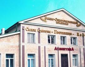 БАННО-ОЗДОРОВИТЕЛЬНЫЙ КОМПЛЕКС АТЛАНТИДА