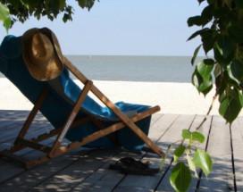 АКВАТОРИЯ ЛЕТА СПОРТИВНЫЙ КЛУБ ОТЕЛЬ | г. Ейск | песчаный пляж | СЕРФ-ЦЕНТР