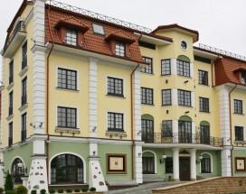 HERMITAGE HOTEL ЭРМИТАЖ ОТЕЛЬ