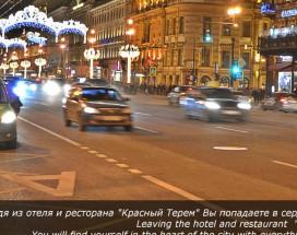 Красный Терем | м. Маяковская | Wi-Fi