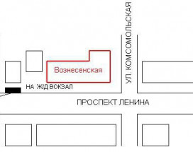 ВОЗНЕСЕНСКАЯ б. Советская | в центре | парковка | интернет