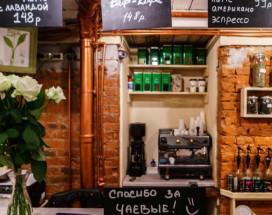 CROISSANT BAKERY AND HOTEL | м. Таганская | м. Павелецкая