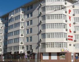 Русь | г. Новороссийск | 1 линия | парковка | пляж | шведский стол