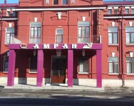 Амран | г. Владикавказ | возле ж/д вокзала | cауна | бассейн | парковка