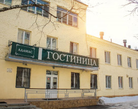 ADAMAS | hotkovo | free Parking