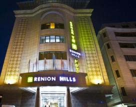 Renion Hills - Рейньйон Хиллс | г. Алматы | бесплатный транфер по городу / аэропорт