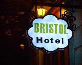 Bristol Hotel - Бристоль Хотел | г. Баку | парковка | прокат велосипедов