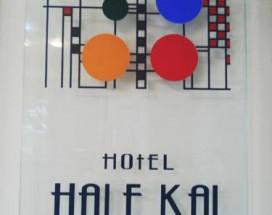 Hale Kai - Хейл Кей | исторический центр | парковка | кухня