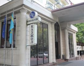 Казжол | Алматы | Театр для детей и юношества им. Г. Мусрепова | Сауна