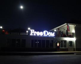 FreeDom - Фридом | г. Саки | возле побережья Черного моря