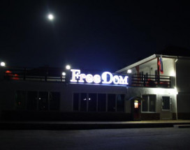 FreeDom / Фридом