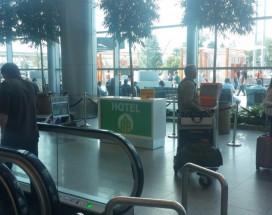 ПЛАНЕРНАЯ | бесплатный трансфер в / из аэропорт Домодедово