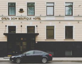 DOM BOUTIQUE - ДОМ БУТИК | г. Санкт-Петербург