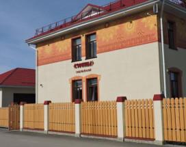 Горница Сандуны Алтай | автовокзал | торговый центр Северный