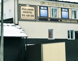 Pullman Hostel / Пулмен Хостел