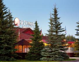 Азимут Отель Кострома