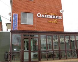 Олимпия |центр города Усть-Лабинска|возле железнодорожного вокзала|