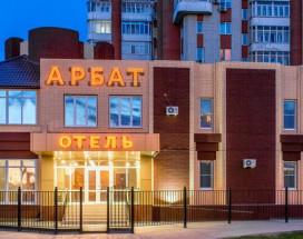 АРБАТ БИЗНЕС-ОТЕЛЬ | г. Балаково, Саратовская область