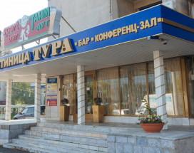Отель Тура | г. Тюмень | Текутьевский бульвар | Бильярд |