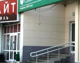 Лайт Отель на Бебеля | Екатеринбург | р. Исеть | Сауна |
