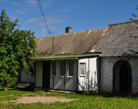 HOLIDAY HOUSE ON ZAVODSKAYA 6   Изборск