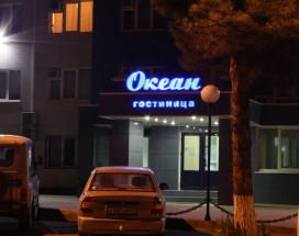 ОКЕАН   Новороссийск   парковка   массаж