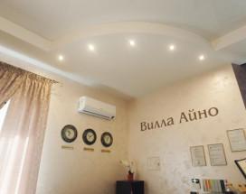 Вилла Айно | Петрозаводск | Вытегорский сквер | Сауна