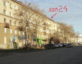 На проспекте Строителей | Нижний Тагил | Возле ж/д вокзала | WiFi и парковка