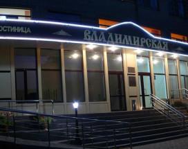 Владимирская | Белгород | река Везелка | Бильярд