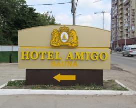 АМИГО AMIGO | г. Краснодар | Сауна | Wi-Fi