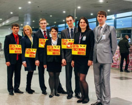 МИРАЖ | аэропорт Шереметьево | бесплатный трансфер