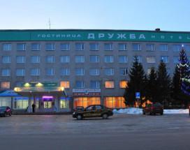 Дружба | Дзержинск | сквер на площади Дзержинского | бизнес-центр |